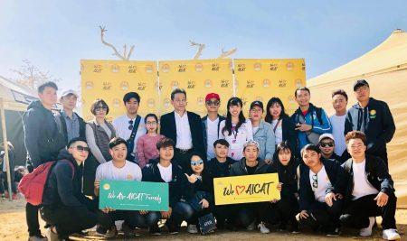 AICAT Open Day 2019